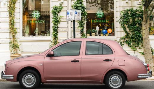 美しいクルマと暮らそう。日常を鮮やかに彩るコンパクトセダン、光岡自動車ビュートの魅力をご紹介!