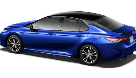 北米市場で圧倒的な人気を誇るトヨタ・カムリ。世界戦略車の実力と魅力、そしておすすめグレードをご紹介!