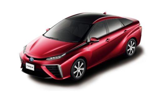 自動車の未来を切り開く。CO2排出ゼロの燃料電池自動車(FCV)セダン、トヨタ・MIRAI
